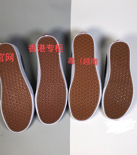 看了就懂了:vans鞋子鉴定方法以及vans卫衣的辨别技巧